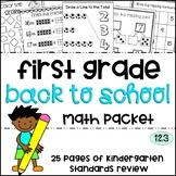 First Grade Back to School Math Packet - Kindergarten Standards Review {NO PREP}