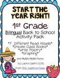 First Grade Back to School Pack - Bilingual - Start the ye