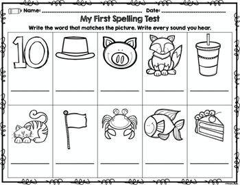 First Grade Back to School Printables: Math & ELA