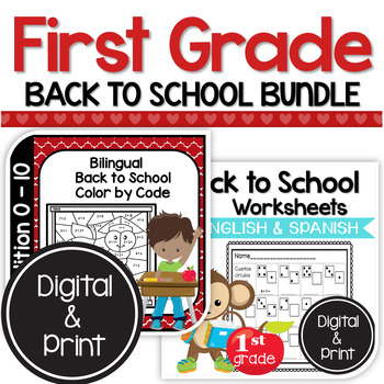 First Grade Back to School Worksheets Bundle in English & Spanish