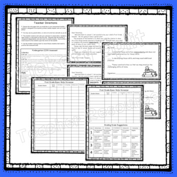 First Grade Basic Skills Back to School Screener Assessment Editable