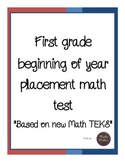 First Grade Beginning of Year Math Assessment
