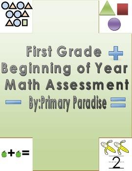 Math Assessment First Grade Beginning of Year Skills