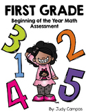 First Grade Beginning of the Year Math Assessment