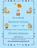 First Grade Benchmark Advance Spelling Dictation Assessments: Units 1 - 10