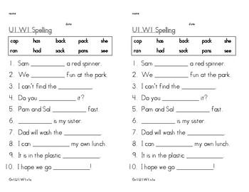 First Grade Benchmark Spelling Tests, Pre-tests, and Practice