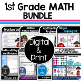 First Grade Bilingual Math Mega Bundle in English & Spanish
