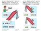 First Grade Book 1: Distinguish Long and Short Vowels, Pro