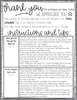 First Grade Sub Plans December Giving Kindness C.C. Aligned + Editable Sub Info