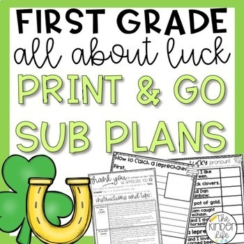 "First Grade C.C. Aligned March ""Luck"" Print & Go Sub Plans + Editable Sub Info"