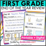 NO PREP First Grade End of the Year Review Math and Reading Distance Learning