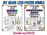 First Grade CCSS Poster Bundle {math & ELA}