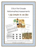First Grade CKLA All 11 Domain Alternative Assessments in