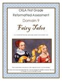 CKLA Grade 1 Domain 9 Fairy Tales Alternative Assessment -