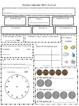 First Grade Spiraling Calendar Journal Calendar Routine Common Core