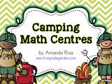 First Grade Camping Math Centres