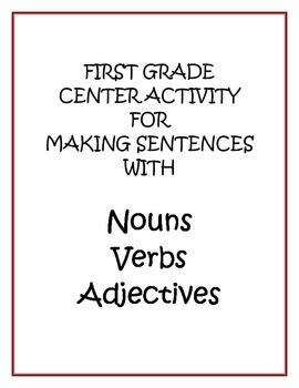 First Grade Center Matching Game Bundle