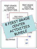 First Grade Center Matching Game Bundle