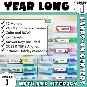 First Grade Year Long Centers - 1st Grade Centers Growing BUNDLE