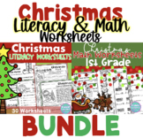 First Grade Christmas Literacy and Math Worksheets