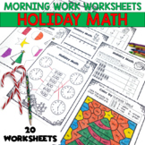 Christmas Worksheets - First Grade Math Morning Work