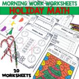 Christmas Worksheets - First Grade Math Morning Work