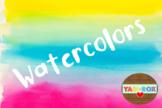 First Grade Classroom Kit Bundle – Watercolors