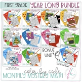 First Grade Color By Code Math - Math Mystery Year Long Bundle