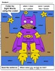 First Grade: Color by Sight Word Sentences - 011