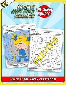 First Grade: Color by Sight Word Sentences - The Super Bundle