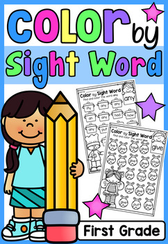 First Grade Color by Sight Word Worksheets