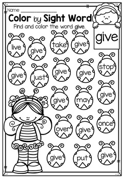 Color the Word Black Worksheet - Twisty Noodle