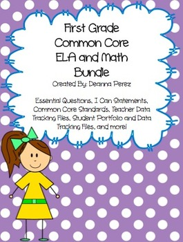 First Grade Common Core Bundle! Everything you need!