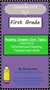 First Grade Common Core ELA!