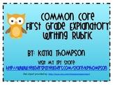 First Grade Common Core Explanatory Writing Rubric