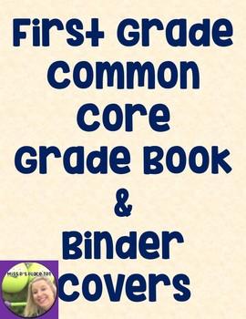 First Grade Common Core Grade Book Bundle
