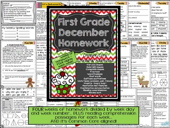 First Grade Common Core Homework BUNDLE