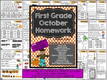 First Grade Common Core Homework BUNDLE