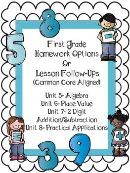 First Grade Common Core Homework or Follow-ups (Second Half)
