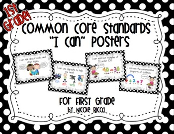 "First Grade Common Core ""I Can Posters"" (Black Polka Dot)"