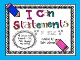 "First Grade Common Core ""I Can Statements"" - Chalk Pencil Theme"