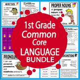 1st Grade LANGUAGE Bundle (Daily Language Practice + 1st Grade Grammar Unit)