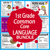 1st Grade LANGUAGE Bundle (Daily Language Practice + 1st Grade Grammar Unit)