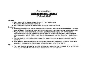 First Grade Common Core Math Achievement Tokens