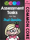 First Grade Common Core Math Assessment Tasks (First Quarter)