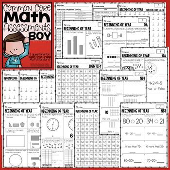First Grade Common Core Math Assessments- BOY (Beginning of Year) Assessment