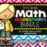 First Grade Common Core Math Assessments Bundle
