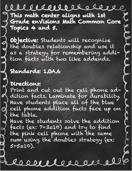 First Grade Common Core Math Center Double Strategy