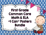 "Common Core ""I Can"" Statements Posters for First Grade {EL"