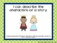 """Common Core """"I Can"""" Statements Posters for First Grade {EL"""